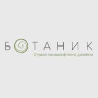 Роман Ушаков - Прораб