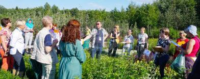 Проведение семинара «Natura в садах и парках»
